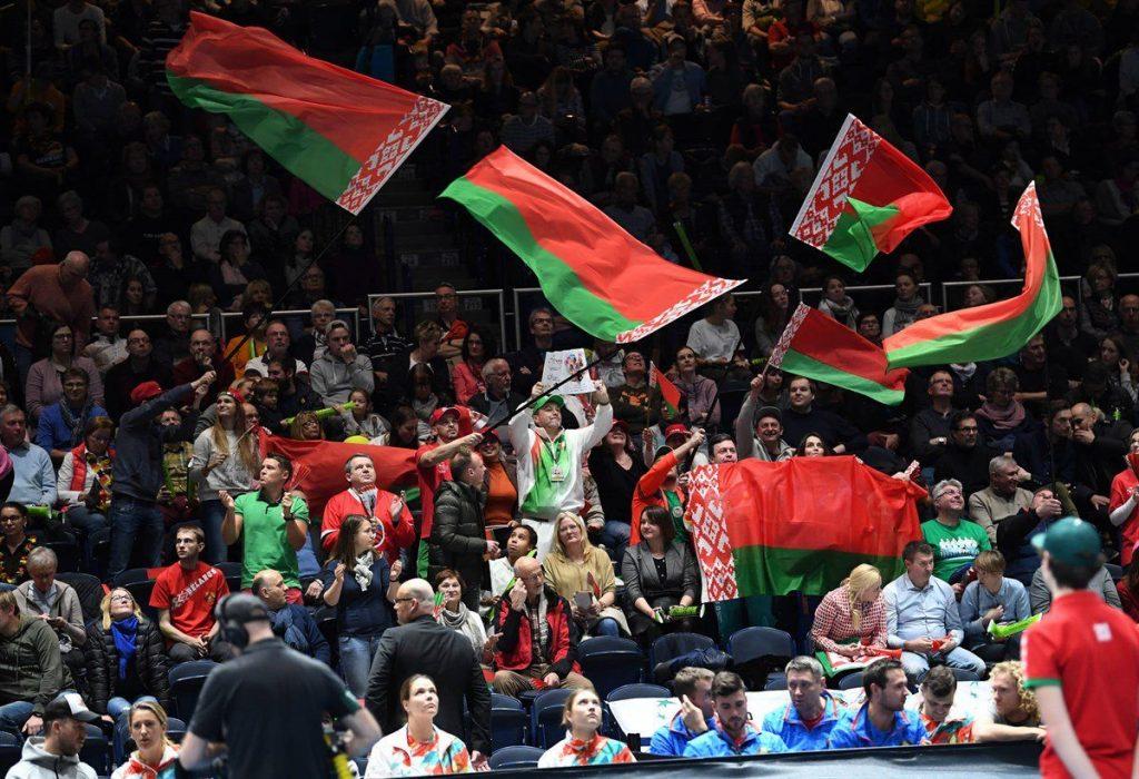 Afición Bielorrusia Fed Cup