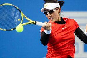 WTA Chengdu China 2020